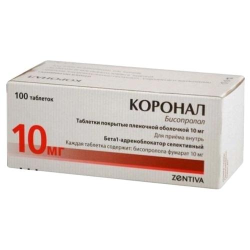 Коронал таблетки, покрытые пленочной оболочкой 10 мг 100 шт.