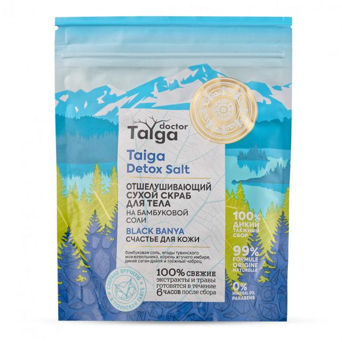 Купить Скраб для тела Natura Siberica Doctor Taiga Счастье для кожи 250 мл