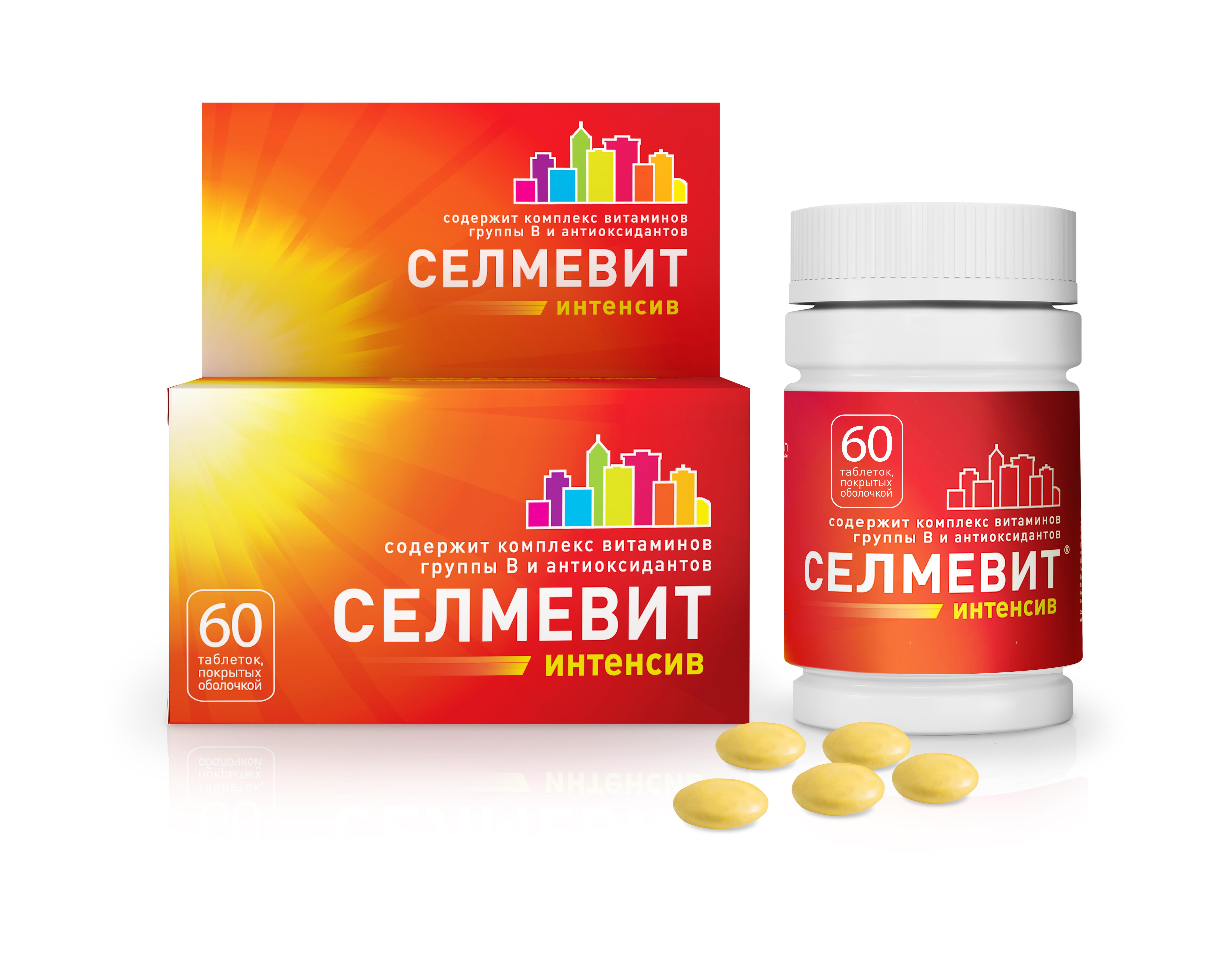 Селмевит Интенсив таблетки, покрытые оболочкой 60 шт.