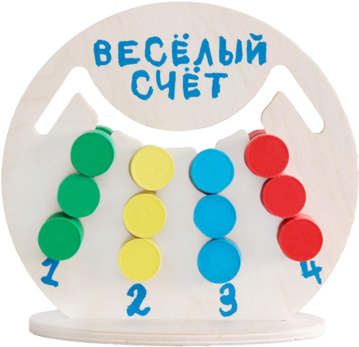 Купить Логическая игра КРАСНОКАМСКАЯ ИГРУШКА ЛИ-15 Весёлый счёт, Краснокамская Игрушка,