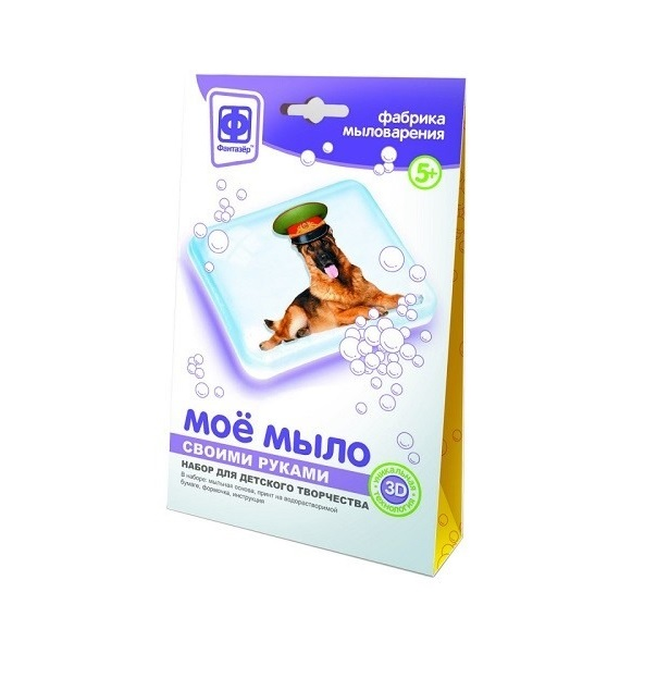 Купить Набор Фантазёр Моё мыло №5 Собака в фуражке, Фантазер, Рукоделие