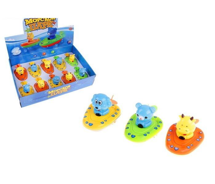 Купить Набор игрушек Морской Парк Joy Toy, 44*29*9, 5см, 10шт, арт.9507, PLAYSMART, Игрушки для купания
