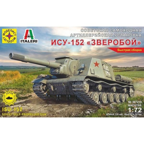 Купить Сборная модель Моделист Советская самоходная артиллерийская установка ИСУ-152 1:72,