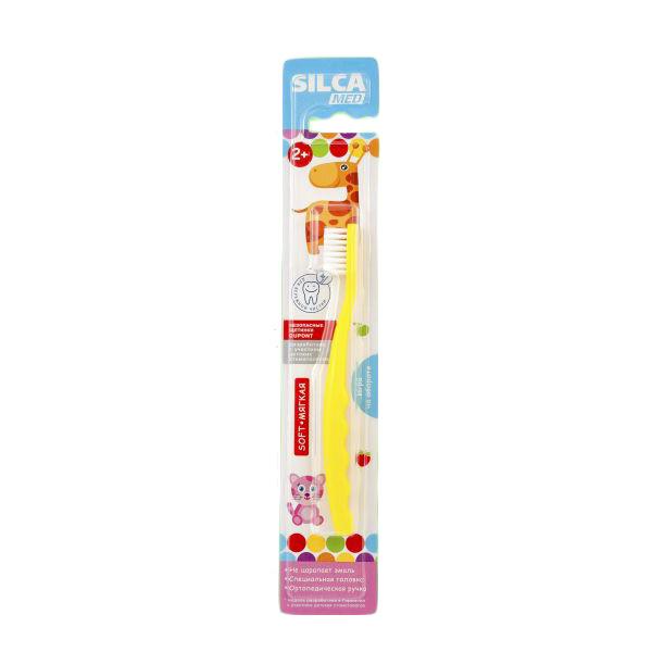 Зубная щетка SILCAMED ДЕТСКАЯ 2+ мягкая,