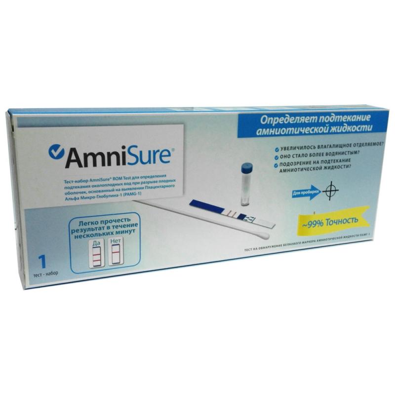 Тест для определения подтекания околоплодных вод AmniSure