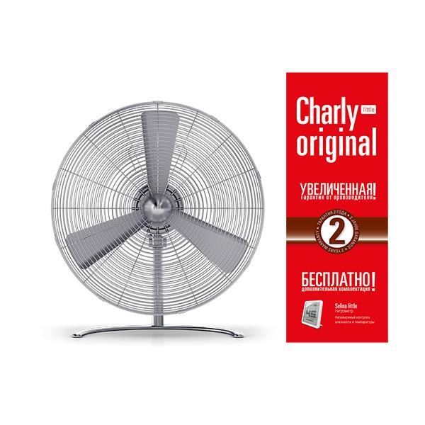 Вентилятор Stadler Form CHARLY little ORIGINAL
