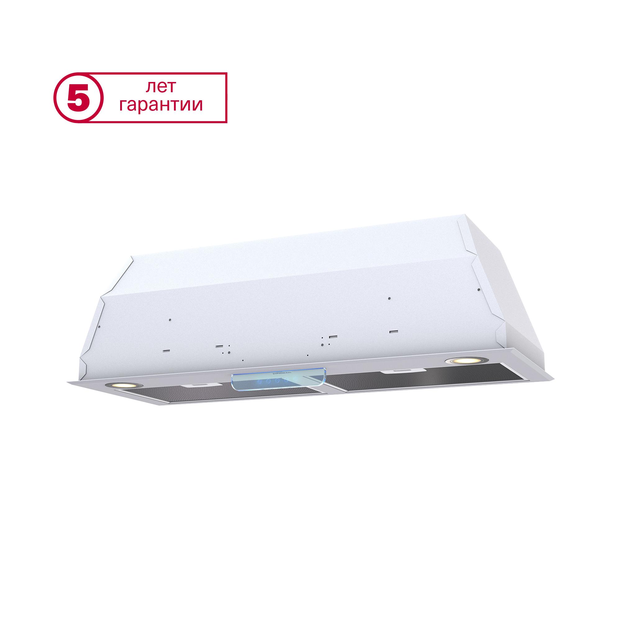 Вытяжка встраиваемая KRONAsteel Ameli 900 S White