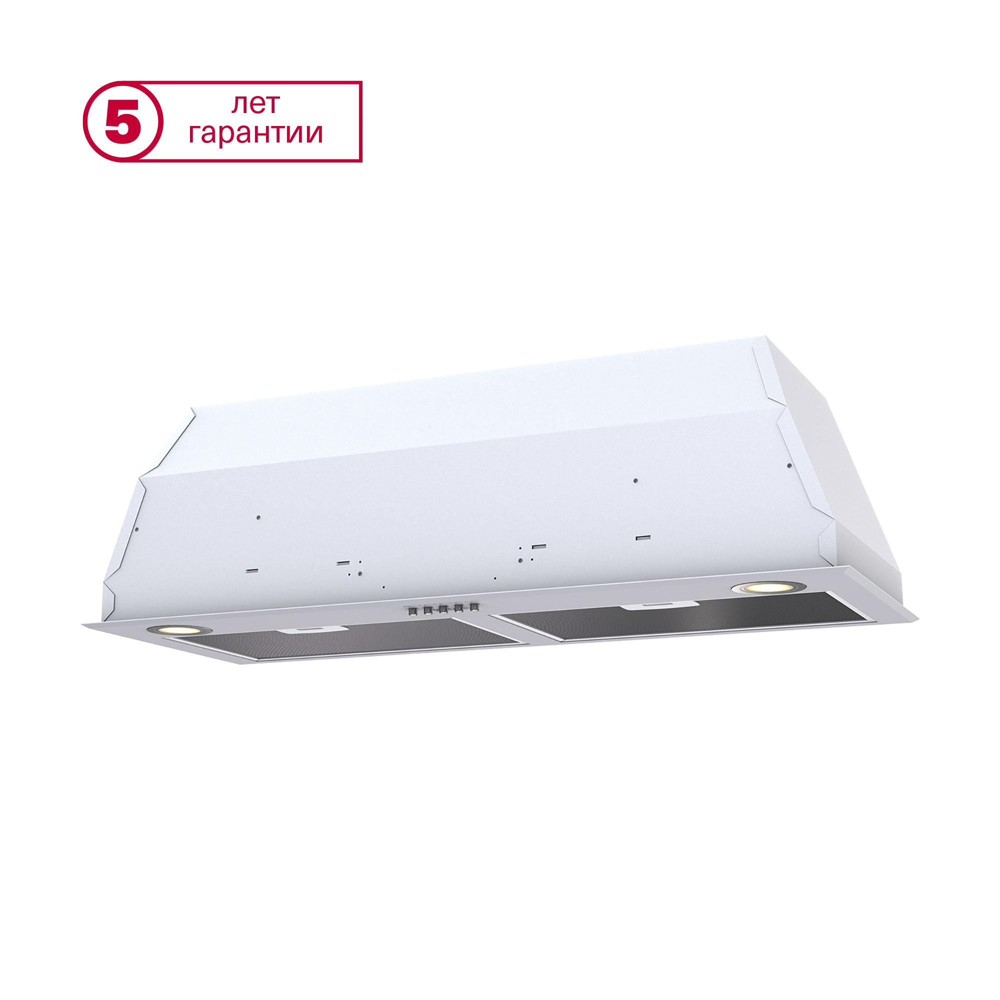 Вытяжка встраиваемая KRONAsteel Ameli 900 PB White