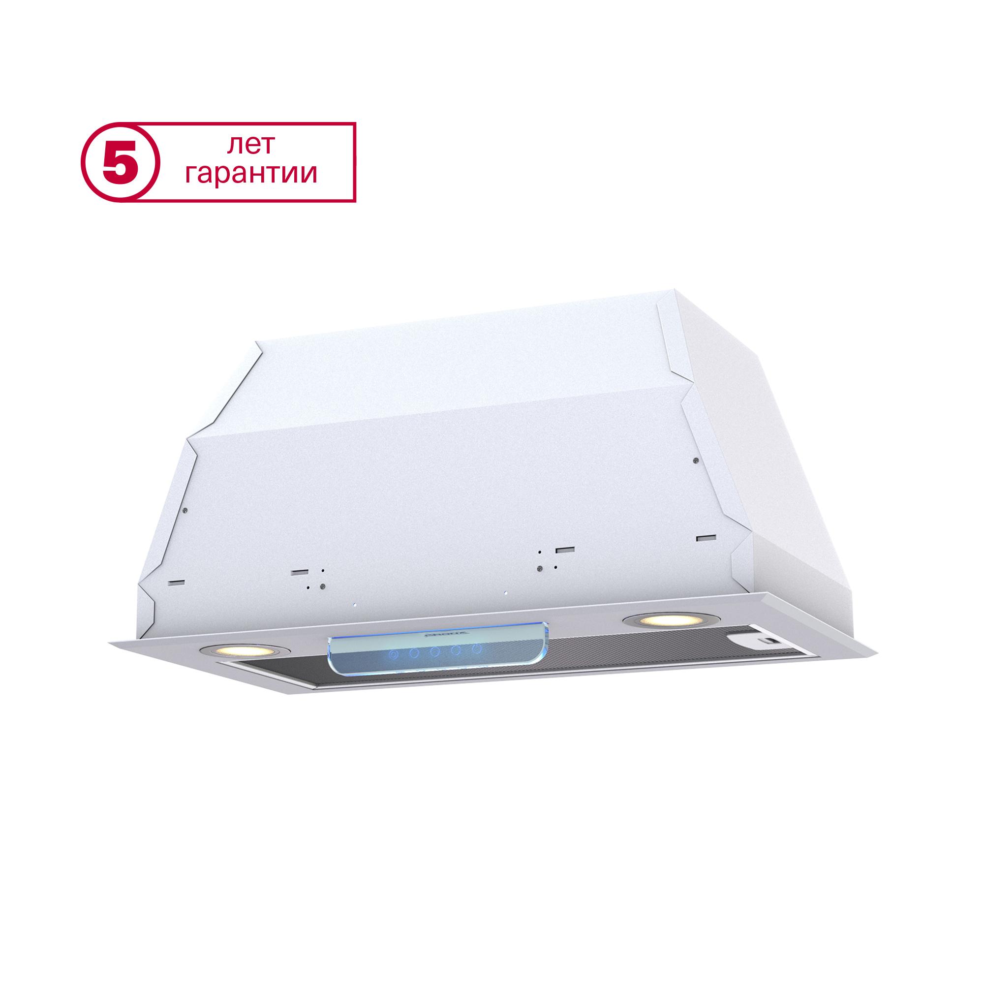 Вытяжка встраиваемая KRONAsteel Ameli 600 S White