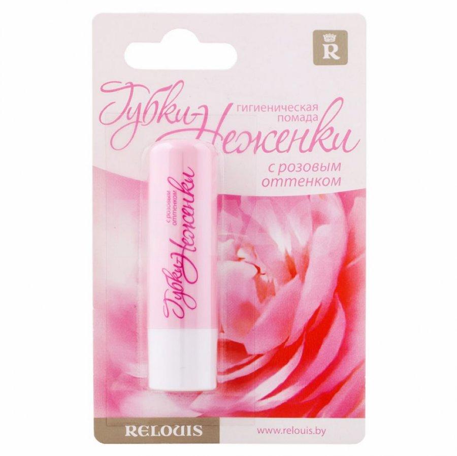 Купить Гигиеническая помада RELOUIS Губки - Неженки с розовым оттенком