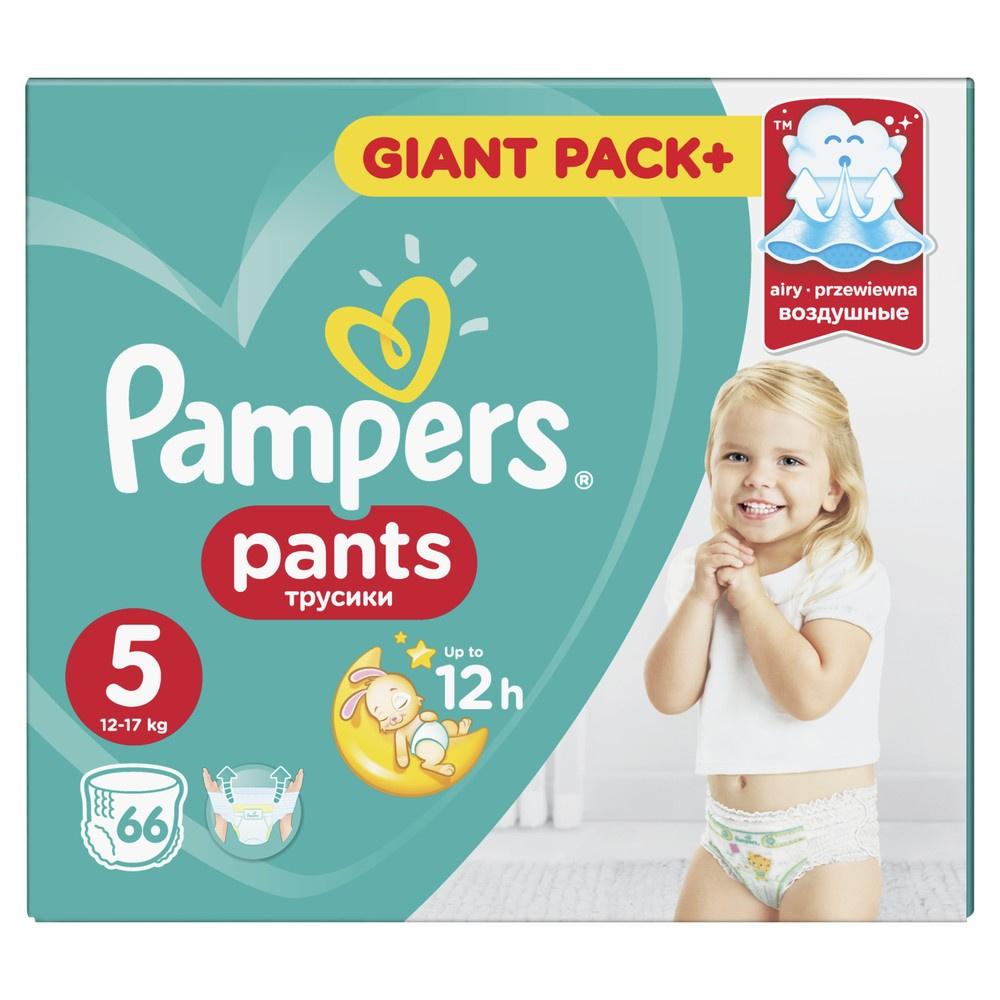 Подгузники трусики Pampers Pants Размер 5,12