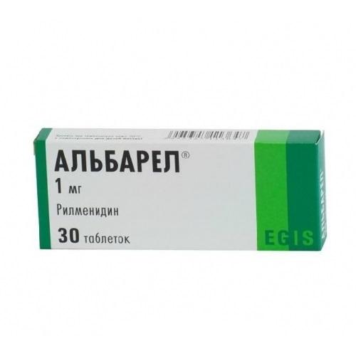 Альбарел таблетки 1 мг 30 шт.
