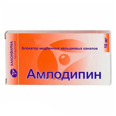 Купить Амлодипин таблетки 10 мг 30 шт. Канонфарма, Канонфарма продакшн ЗАО