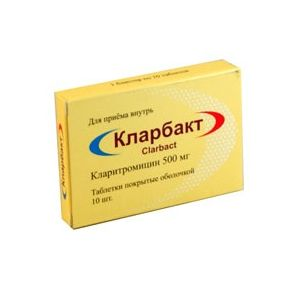 Кларбакт таблетки, покрытые оболочкой 500 мг 10 шт.