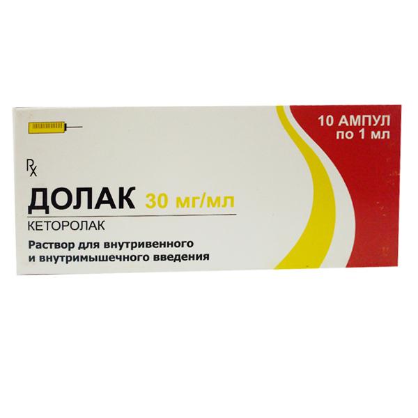 Долак ампулы 30 мг 10 шт.