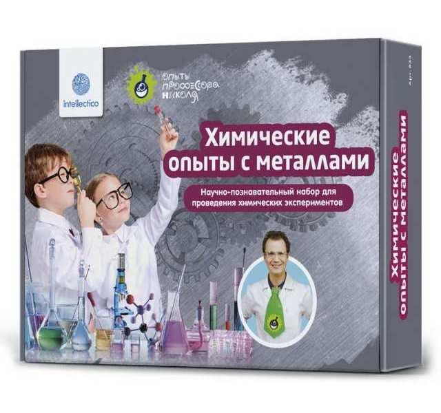 Набор для опытов Intellectico Химические опыты