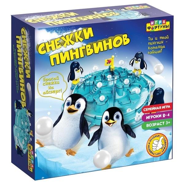 Купить Настольная семейная игра Фортуна Снежки пингвинов, Семейные настольные игры