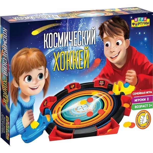 Купить Настольная семейная игра Фортуна Космический хоккей, Семейные настольные игры
