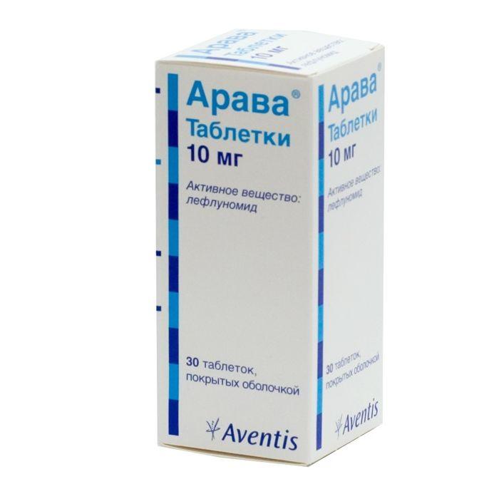 Арава таблетки, покрытые пленочной оболочкой 10 мг 30 шт.