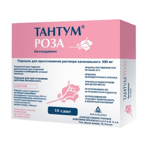 Тантум роза порошок для приготовления раствора 0,5 г 10 шт.