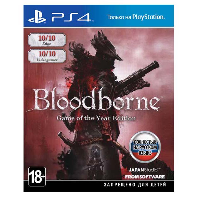 Игра Bloodborne: Порождение крови. Game of