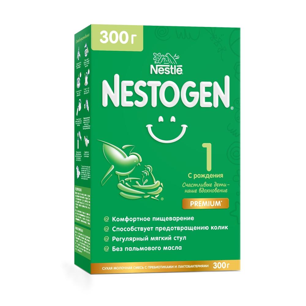 Молочная смесь Nestogen 1 от 0