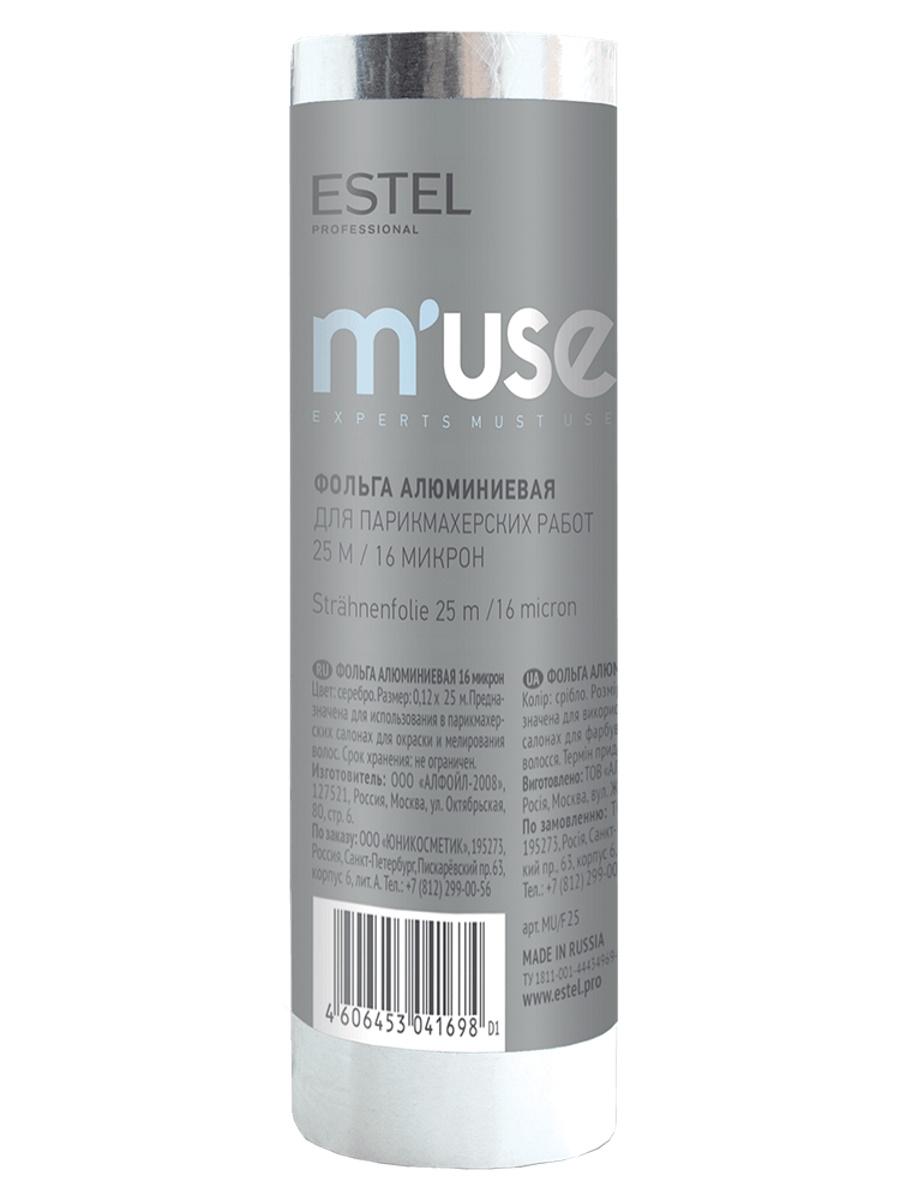 Фольга ESTEL PROFESSIONAL M'USE для парикмахерских работ