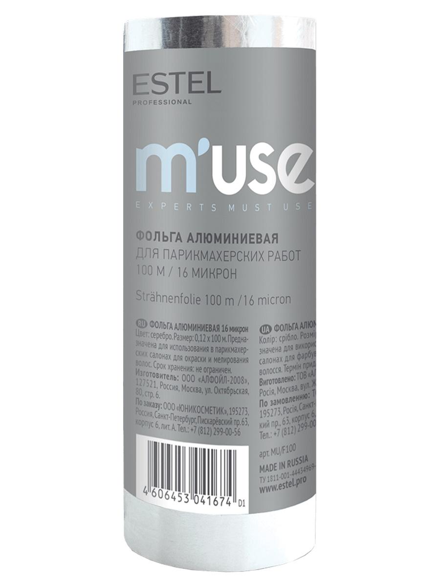 Купить Фольга M'USE для парикмахерских работ ESTEL PROFESSIONAL 12см х 100м 16 мкр