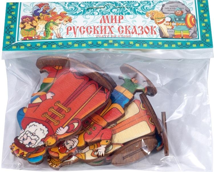 Настольный кукольный театр Нескучные игры Мир русских