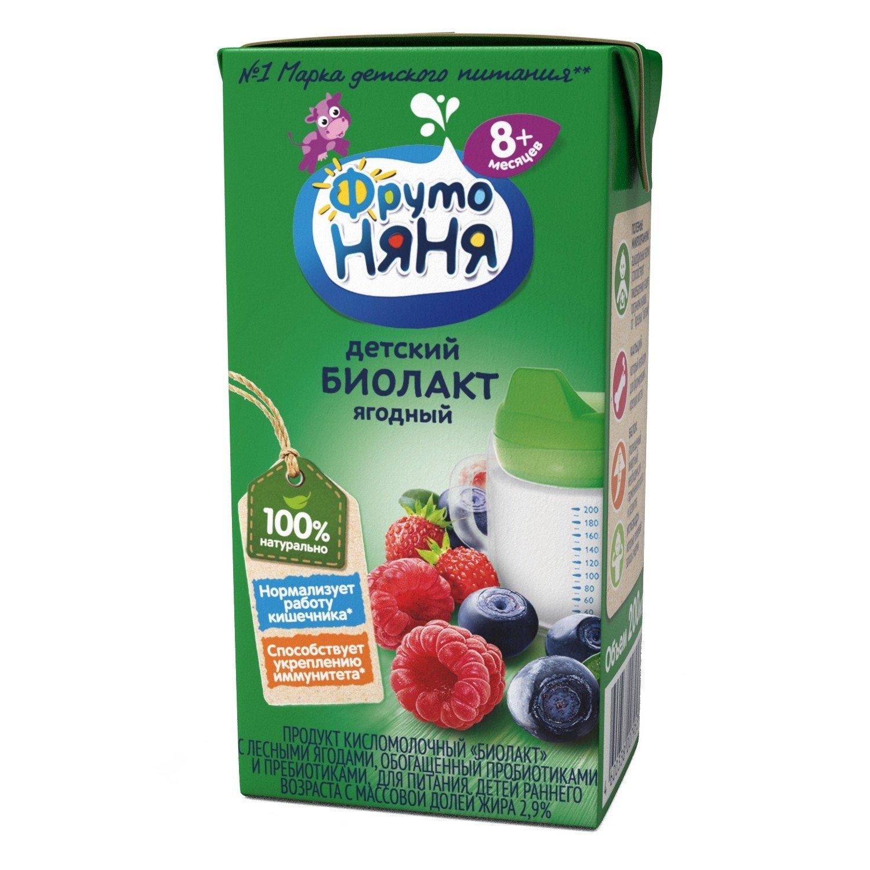 Купить Продукт к/м фрутоняня биолакт с 8 мес лесные ягоды 2, 9 % 200 г, ФрутоНяня,