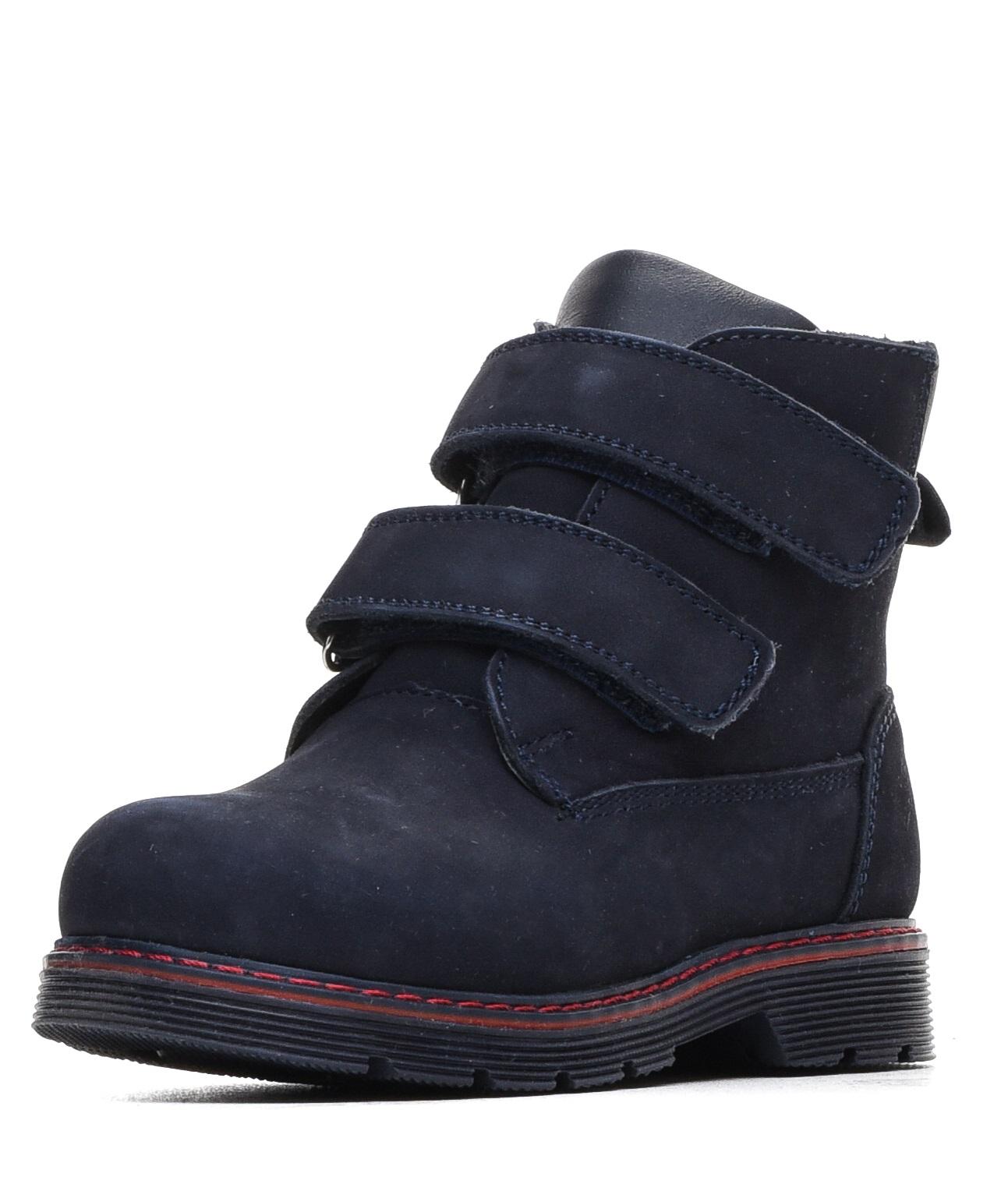 Купить 579-91BO-008NN, Ботинки для мальчиков ZENDEN, цв. синий, р-р 27,