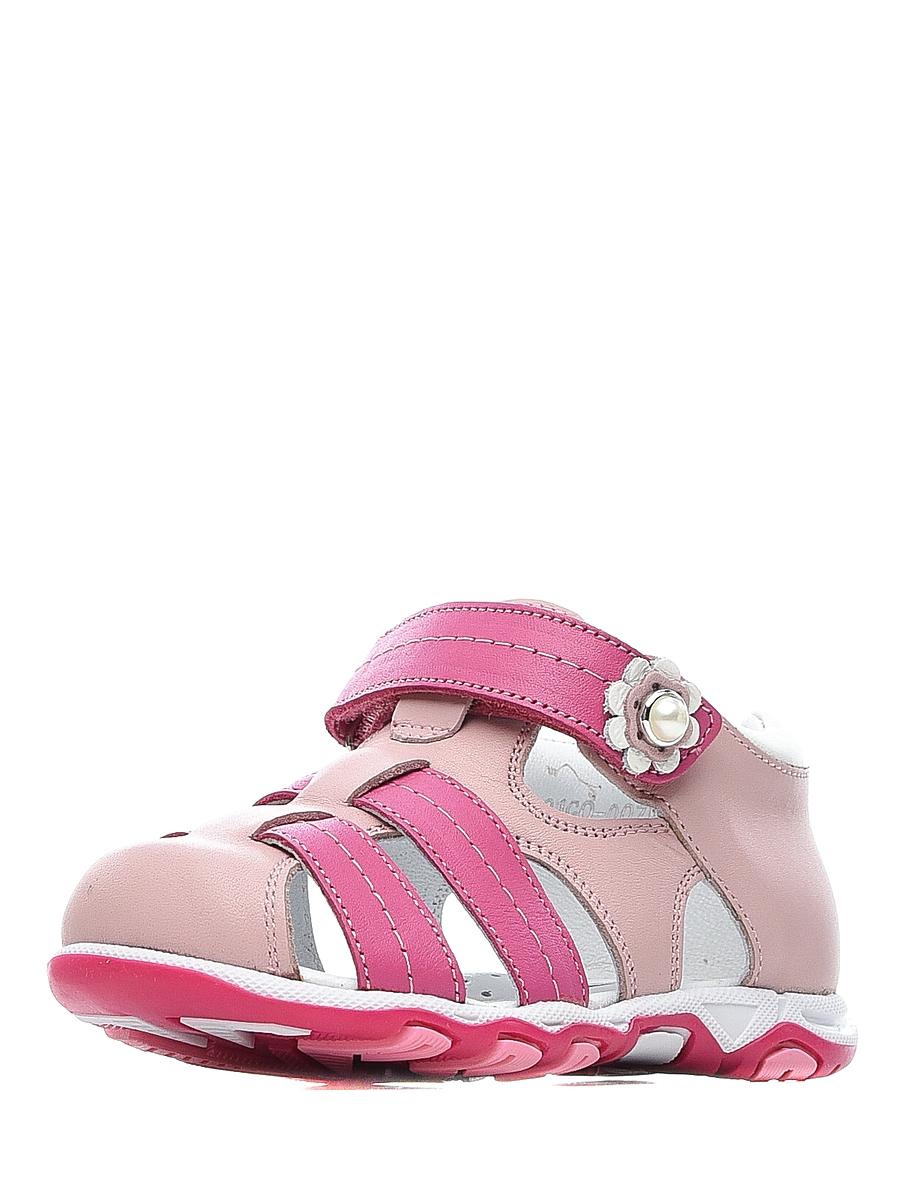 Купить 579-91GO-007KK, Сандалии для девочек ZENDEN, цв. розовый, р-р 27,