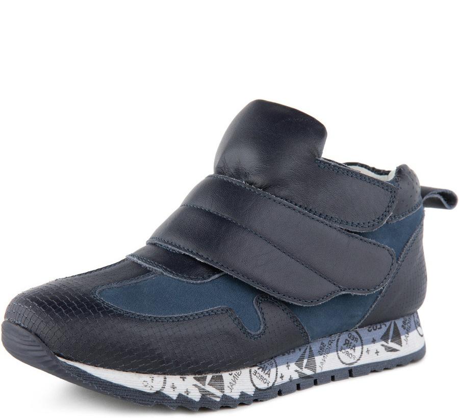Купить 579-91BO-005KK, Ботинки для мальчиков ZENDEN, цв. синий, р-р 29,