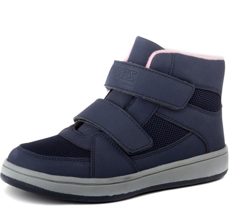 Купить 189-91GO-039SR, Ботинки для девочек ZENDEN, цв. синий, р-р 32,