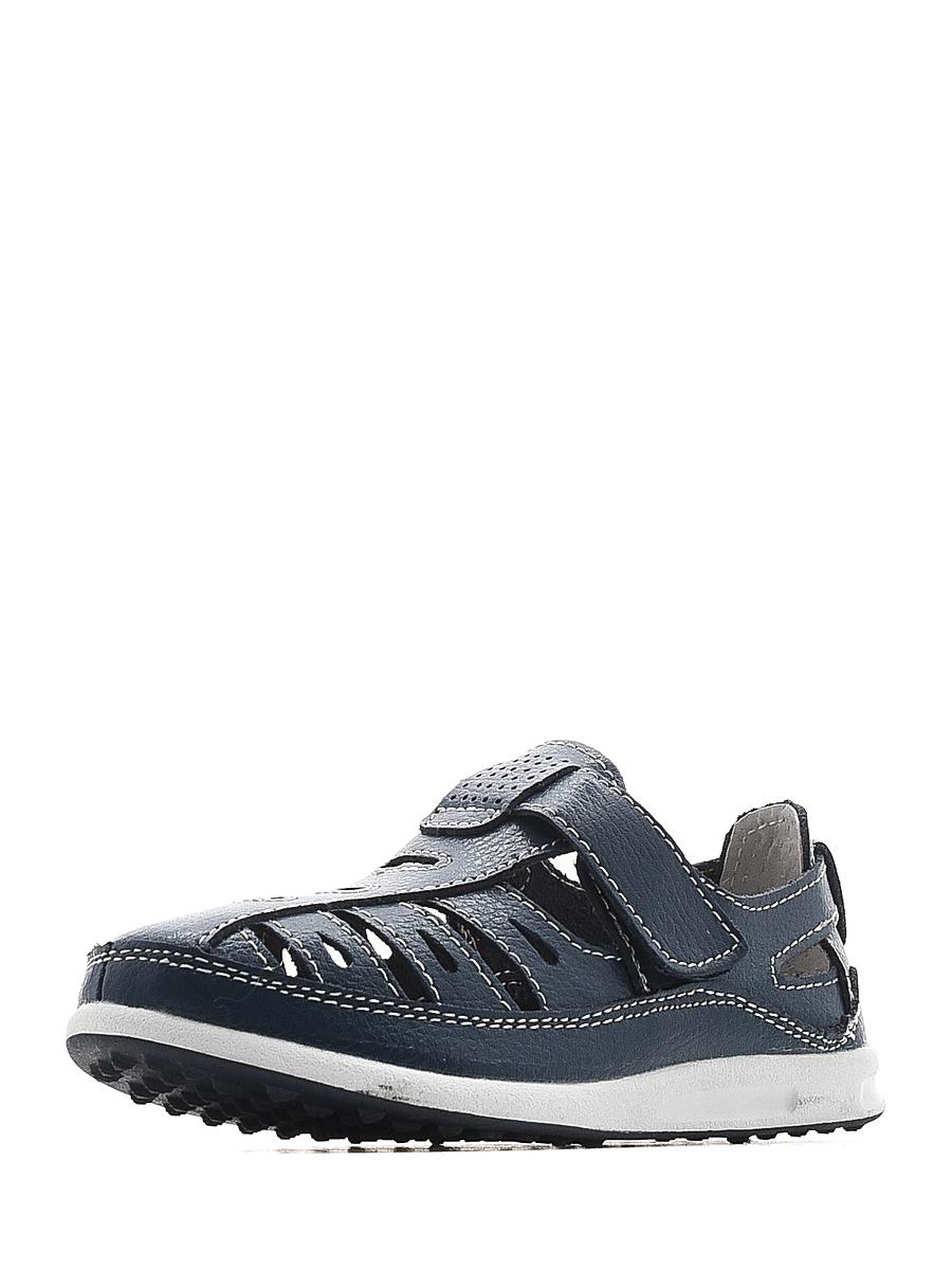 Купить 40-33BG-002Z, Туфли для мальчиков ZENDEN, цв. синий, р-р 35,