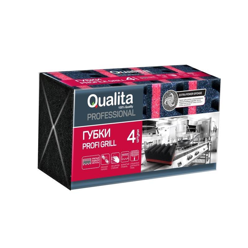 Губки кухонные QUALITA PROFI GRILL 4шт