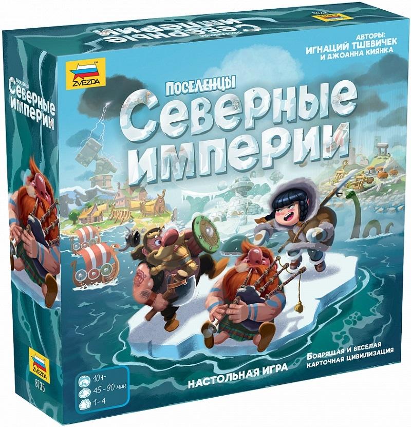 Настольная игра ZVEZDA Поселенцы Северные империи Поселенцы. Северные империи настольная игра Звезда 8735