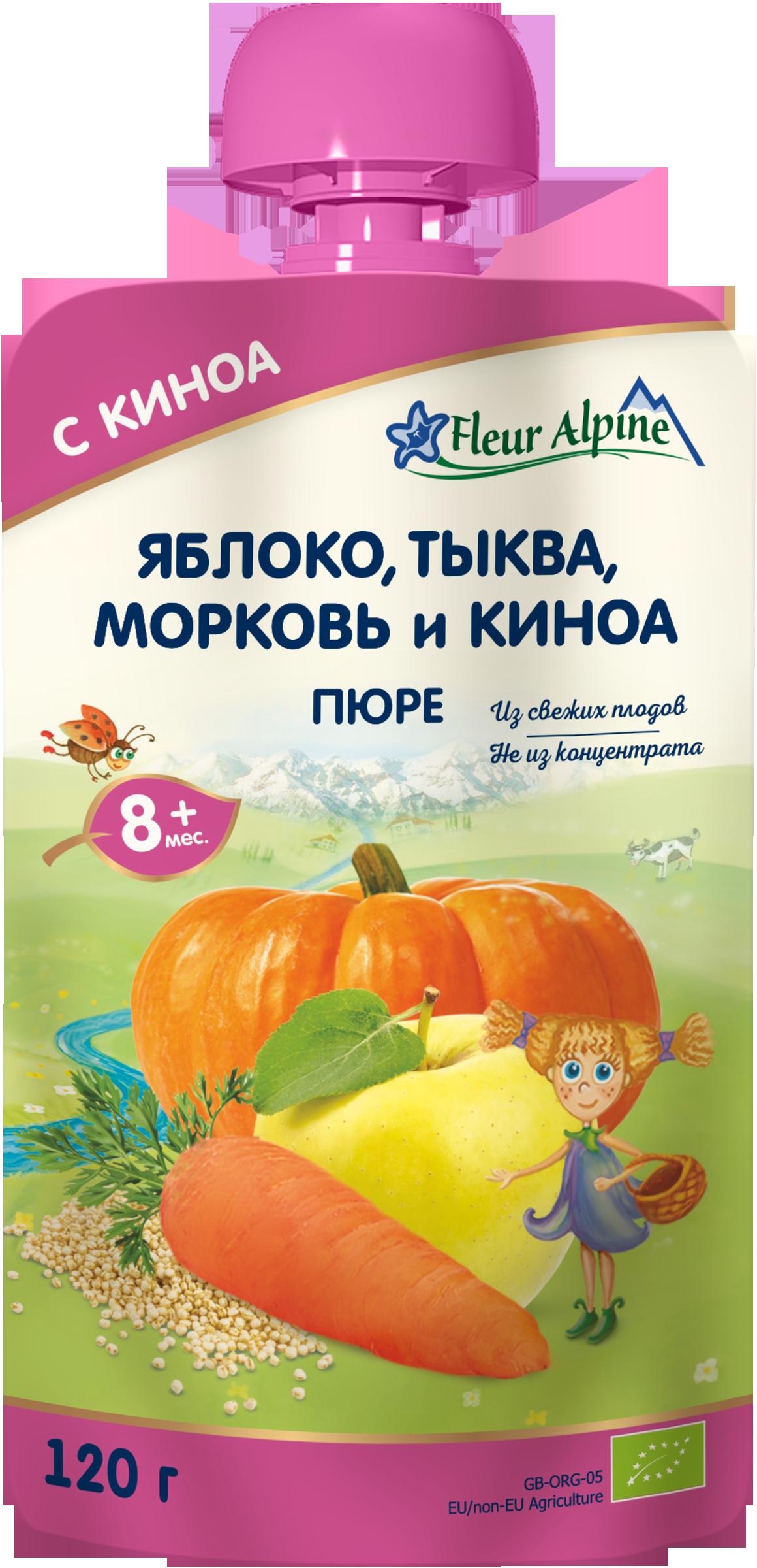 Пюре детское Fleur Alpine Яблоко, тыква, морковь и киноа, с 8 месяцев, 120 г, 6 шт.