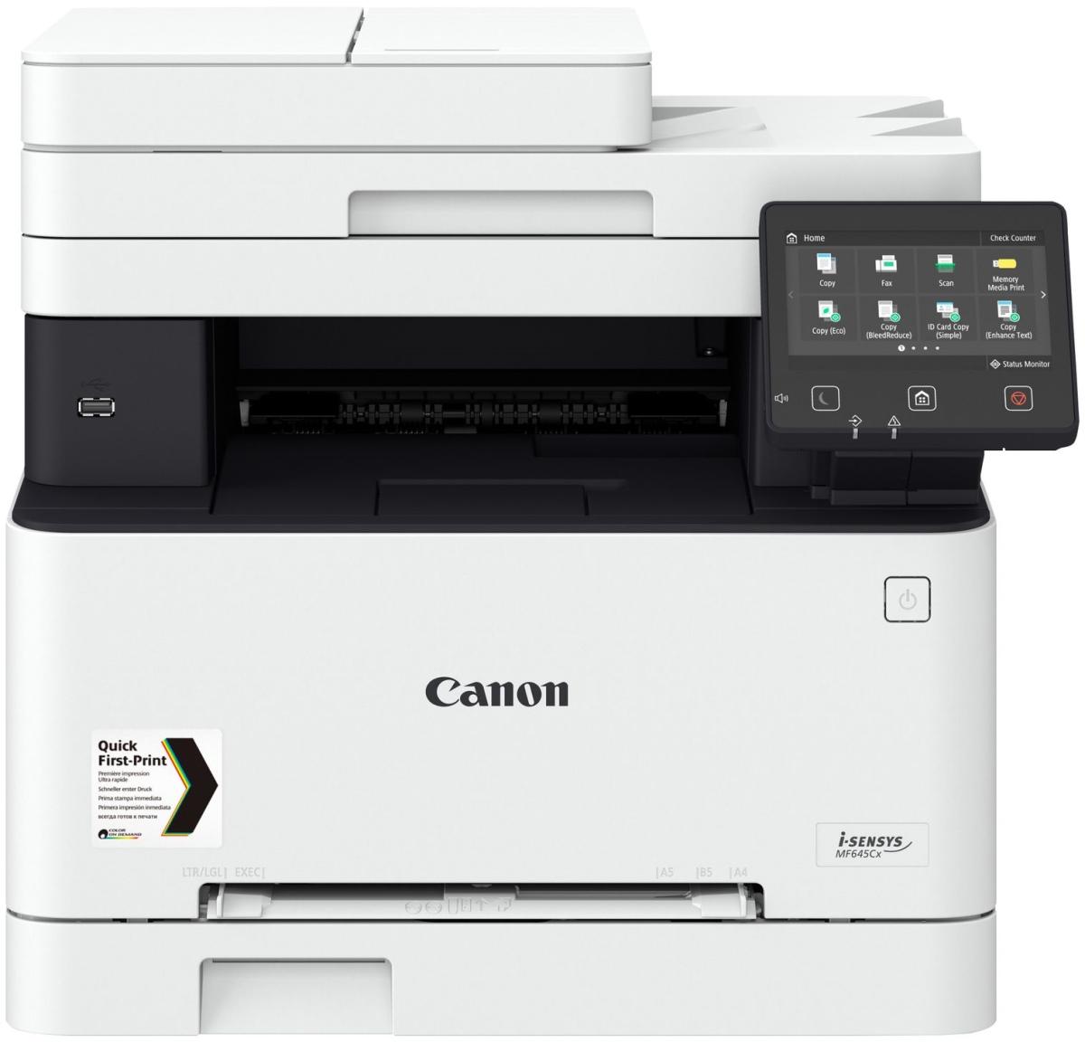 Лазерное МФУ Canon iSENSYS MF645Cx i-SENSYS MF645Cx