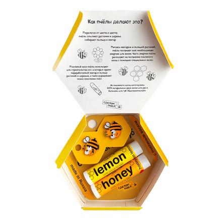 Купить Набор «Пчелы любят тебя» Сделанопчелой Lemon & Honey