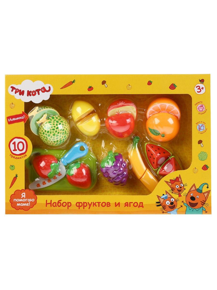 Набор фруктов и ягод Три кота.