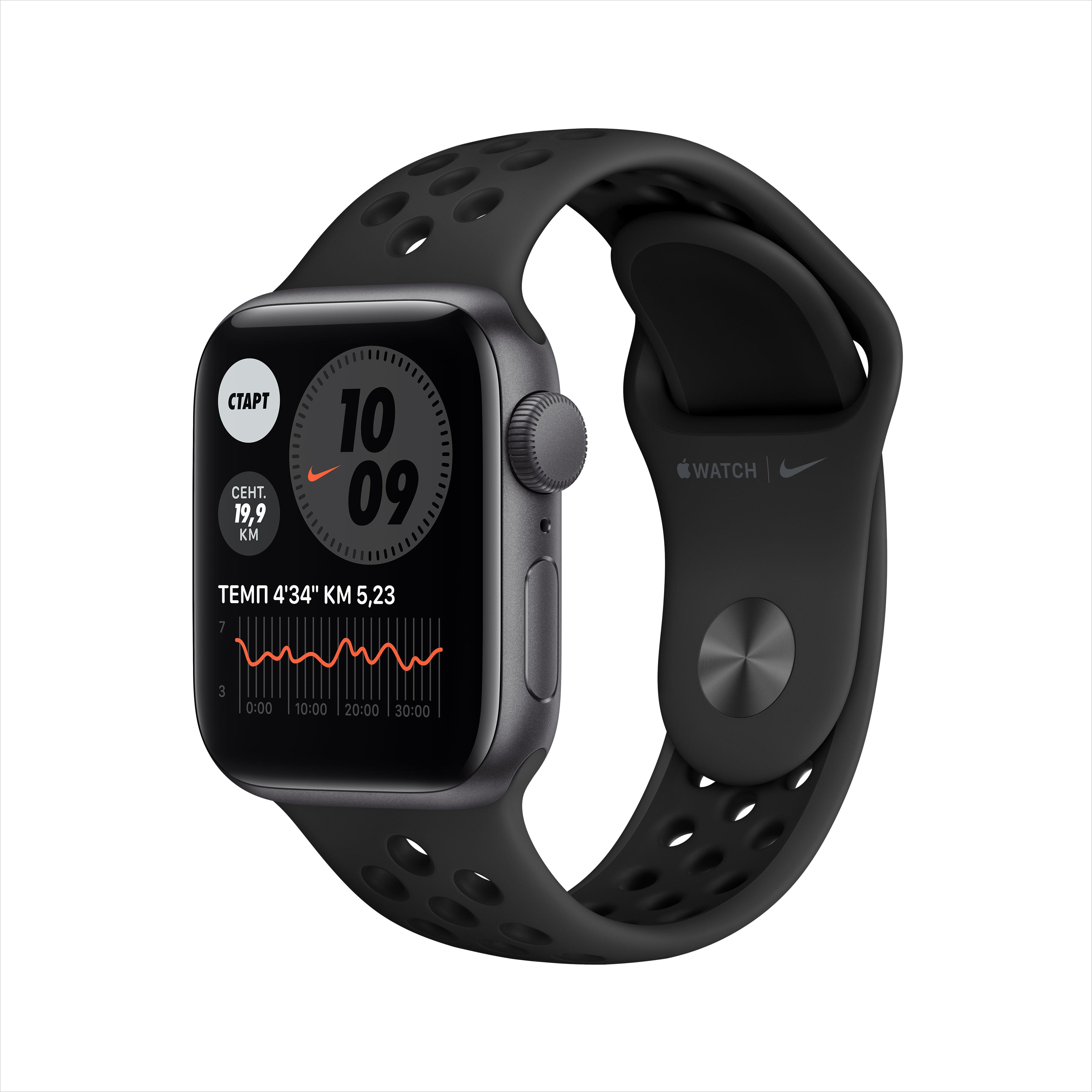Смарт часы Apple Watch Nike SE 40mm