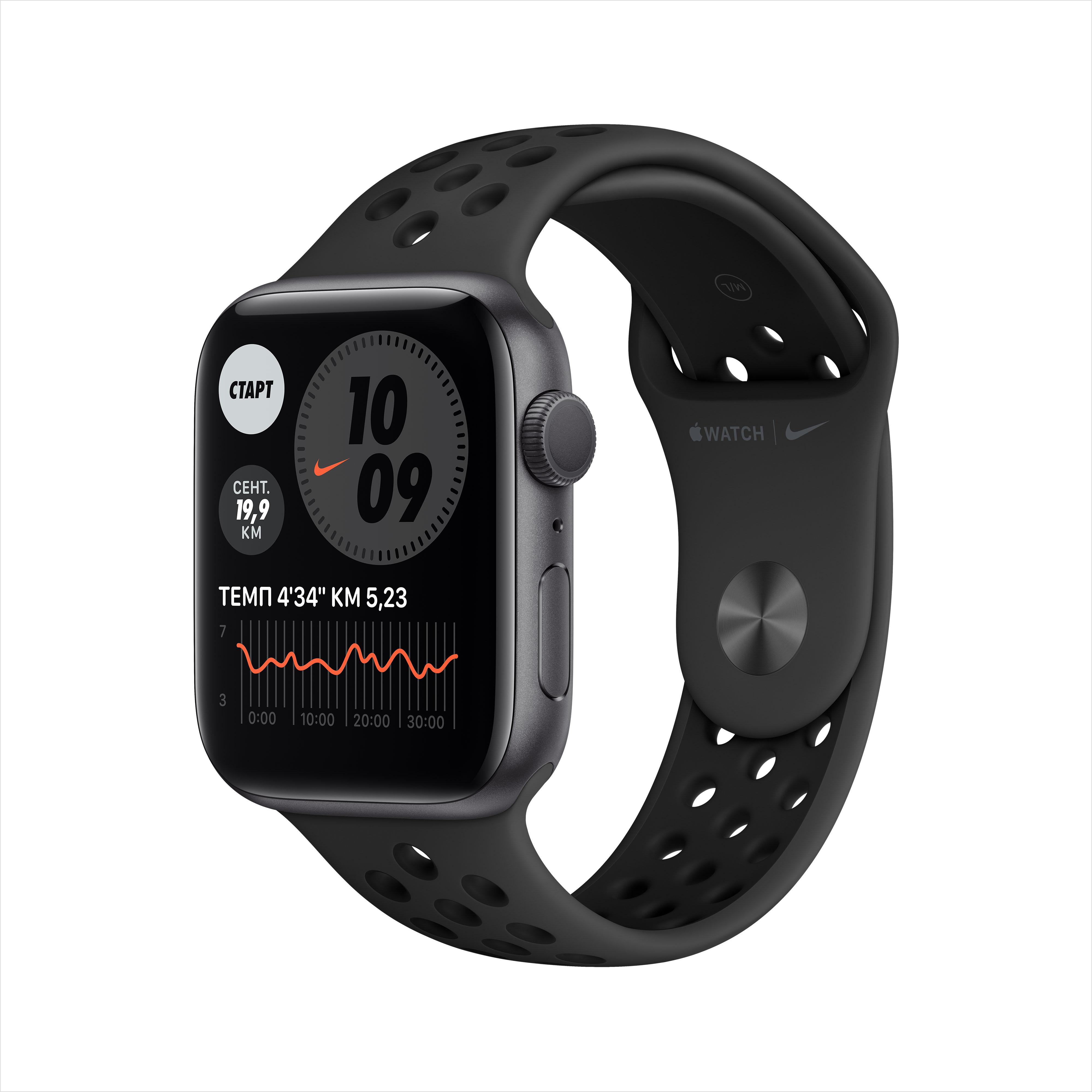Смарт часы Apple Watch Nike Series