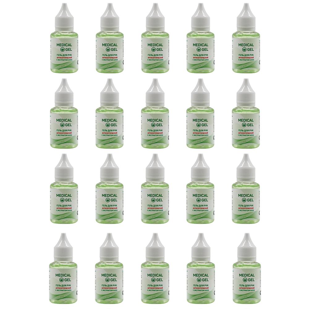 Гель для рук антисептический Medical gel с экстрактом Алое 20 шт  - Купить