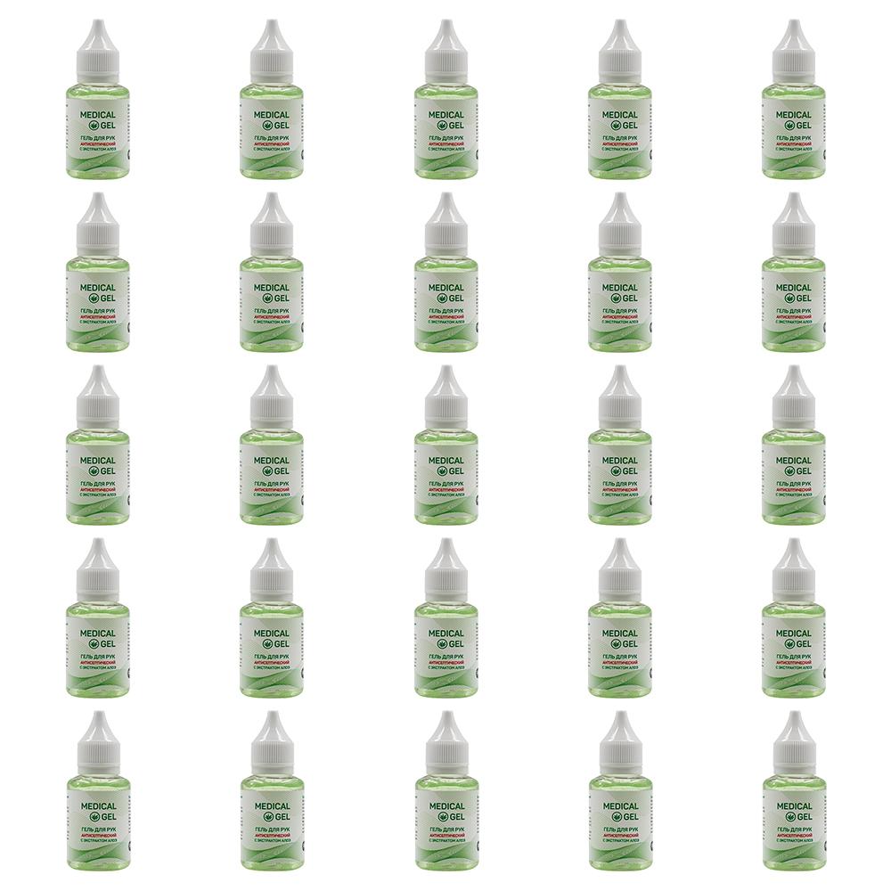 Купить Гель для рук антисептический Medical Gel, с экстрактом алое 30 мл, 25 шт