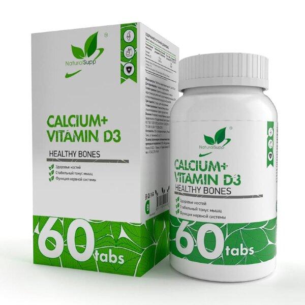 Купить Кальций и витамин Д3 NATURALSUPP Calcium + Vitamin D3 жевательные капсулы 60 шт.