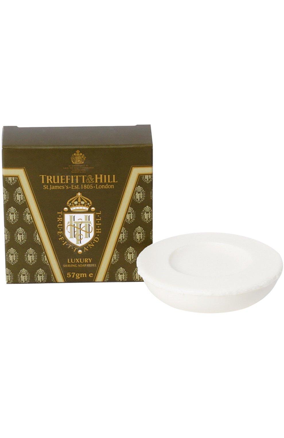 Купить Люкс-мыло для бритья запасной блок для кружки Truefitt & Hill Luxury Shaving Soap 57 г, 73675