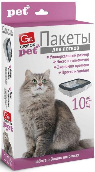 Пакеты для кошачьих лотков Grifon 10шт
