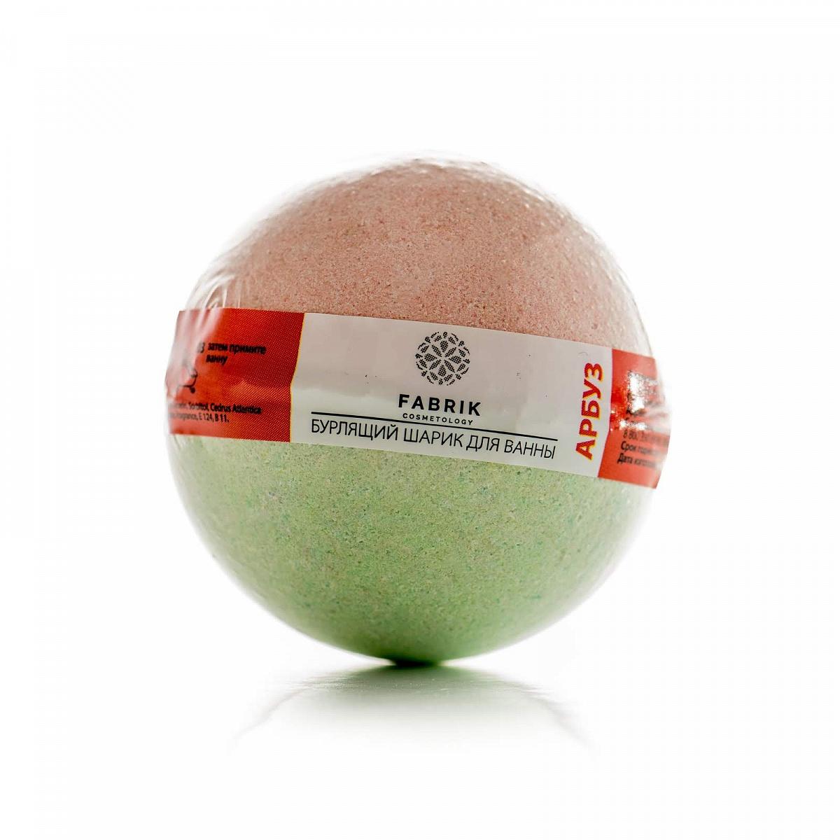 Бурлящий шарик для ванны Fabrik Cosmetology Арбуз