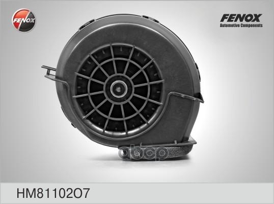 Вентилятор отопителя FENOX HM81102O7